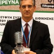 Δρ. Ιωάννης Δημοτίκαλης